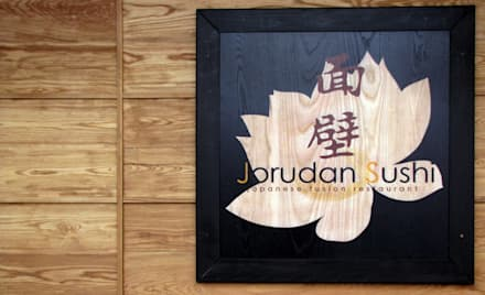 JRD - Japanese Fusion Restaurant: Gastronomia in stile  di 2+2 ARCHITETTI