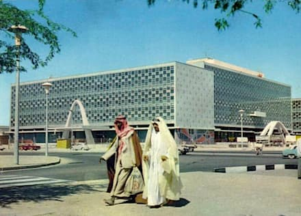 Palacio Kuwait: Edificios de oficinas de estilo  de MNR - Consultoría de Arquitectura