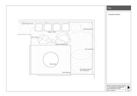 plan: 山越健造デザインスタジオ Kenzo Yamakoshi Design Studioが手掛けた医療機関です。