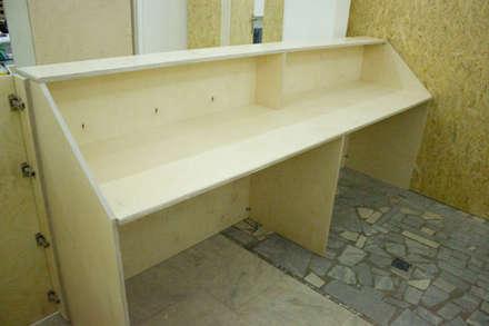 Ресепшн на выставке Бал Роботов: Галереи  в . Автор – Мебельная компания FunEra. Изготовление мебели из фанеры на заказ. http://www.fun-era.ru