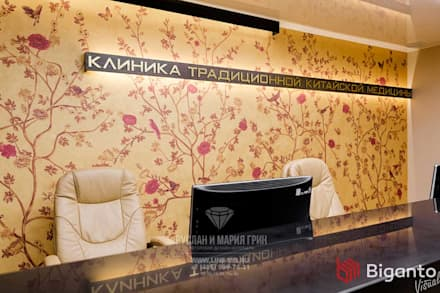 Hospitals by Студия дизайна интерьера Руслана и Марии Грин