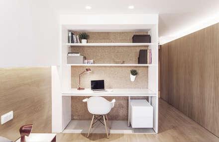 Fotos de decoraci n y dise o de interiores homify for Armarios para despachos