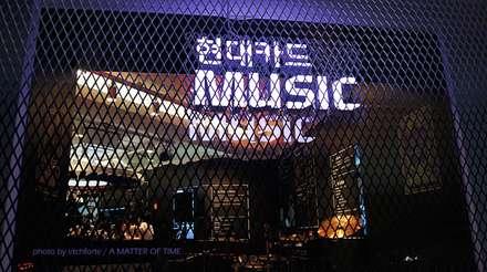 현대카드_ MUSIC popup store: (주)팀웍디자인의  행사장
