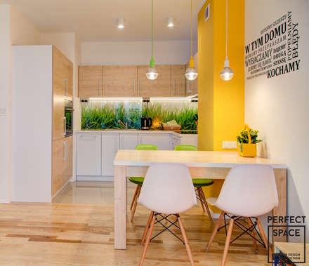 ห้องทานข้าว by Perfect Space
