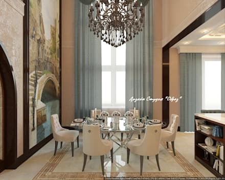 eclectic Dining room by Дизайн Студия 'Образ'