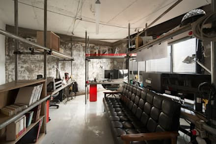 industrial Study/office by STARSIS