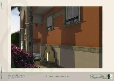 منازل تنفيذ Ain Designs Studio