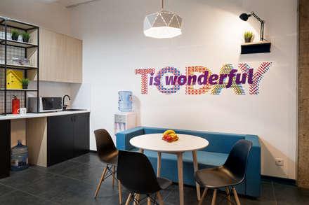 Staff room: Школы и учебные заведения  в . Автор – The Goort