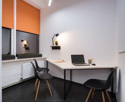 Small study room: Школы и учебные заведения  в . Автор – The Goort