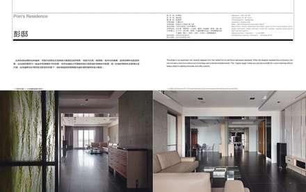 """興富發建設""""國家盛宴""""-住宅案:  牆壁與地板 by 光島室內設計"""