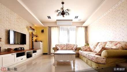 云府室內設計:  客廳 by iDiD點一點設計