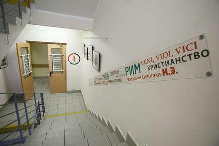 Escolas  por 33dodo