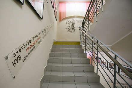 Escuelas de estilo  por 33dodo