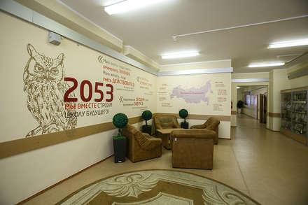 Schools by 33dodo