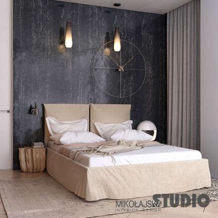 schlafzimmer einrichtung, inspiration und bilder | homify, Innenarchitektur ideen