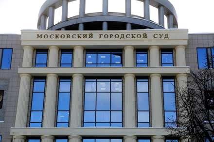 Мосгорсуд: Конференц-центры в . Автор – Реставратор