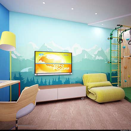 Dormitorios infantiles industriales ideas homify for Dormitorios industriales