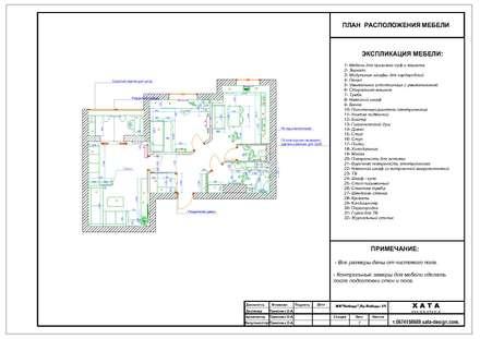 Чертеж план мебели: Стены в . Автор – ХаТа - design
