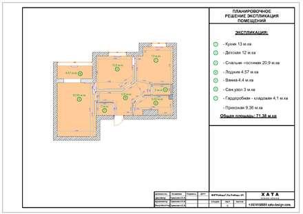 Чертеж планировка: Стены в . Автор – ХаТа - design