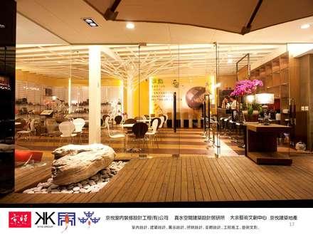 京悅設計-逗點咖啡館(逗點青少年公益商店):  博物館 by 京悅室內裝修設計工程(有)公司|真水空間建築設計居研所