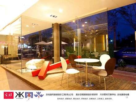 Car Dealerships by 京悅室內裝修設計工程(有)公司|真水空間建築設計居研所