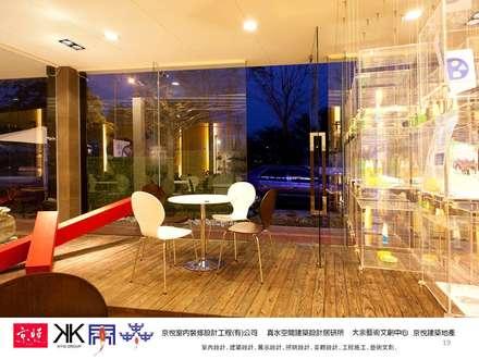 京悅設計-逗點咖啡館(逗點青少年公益商店):  機場 by 京悅室內裝修設計工程(有)公司|真水空間建築設計居研所