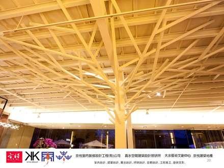 Estadios de estilo  de 京悅室內裝修設計工程(有)公司|真水空間建築設計居研所