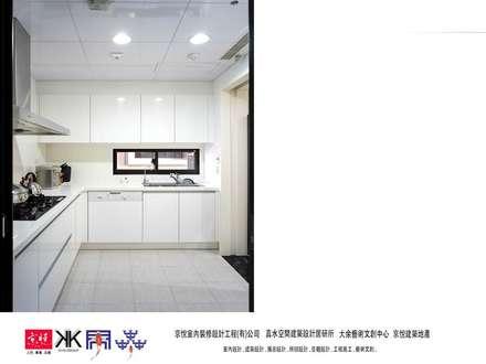 京悅設計 - 誠臻邸豪宅會所:  廚房 by 京悅室內裝修設計工程(有)公司|真水空間建築設計居研所