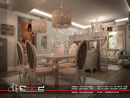 classic Dining room by المجموعة المصرية البريطانية للمقاولات والديكور والتصميم الداخلى