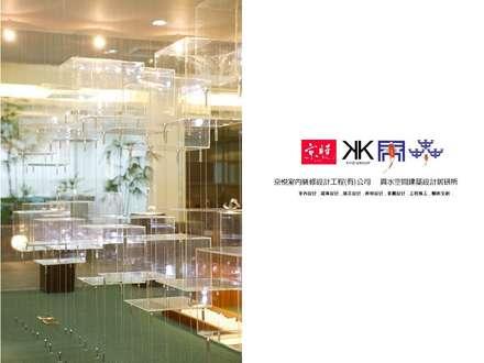 京悅設計 - 成霖集團企業總部Globe UNION Industrial Corp.第一集:  展覽中心 by 京悅室內裝修設計工程(有)公司|真水空間建築設計居研所
