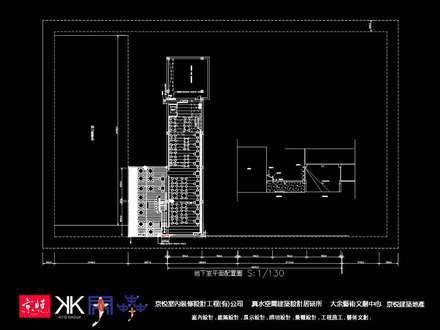 京悅設計-成霖集團企業總部     Globe UNION Industrial Corp.第二集:  餐廳 by 京悅室內裝修設計工程(有)公司|真水空間建築設計居研所