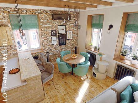 КЕМБРИДЖ, УЮТНЫЙ ЛОФТ: Столовые комнаты в . Автор – Loft&Home