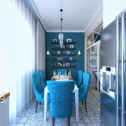 АКАДЕМИЯ ПАРК, 155, СОВРЕМЕННАЯ КЛАССИКА: Столовые комнаты в . Автор – Loft&Home