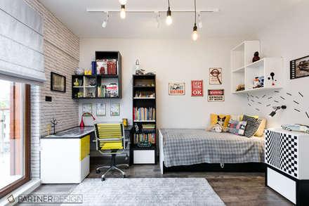 moderne kinderzimmer ideen inspiration homify. Black Bedroom Furniture Sets. Home Design Ideas