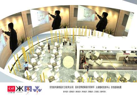 京悅設計 - YPT國際展覽會館設計案:  機場 by 京悅室內裝修設計工程(有)公司|真水空間建築設計居研所