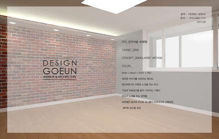 은하마을 49평 리모델링_ Design by Goeun: 디자인고은의  침실