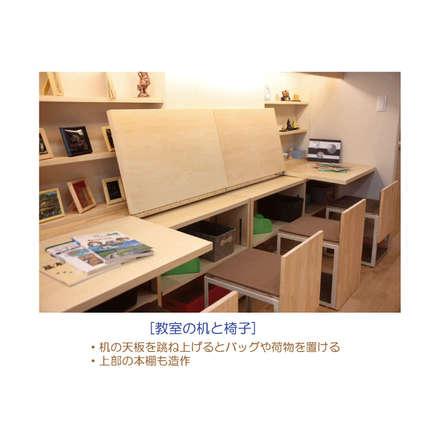 教室の机と椅子: 豊田空間デザイン室 一級建築士事務所が手掛けた書斎です。