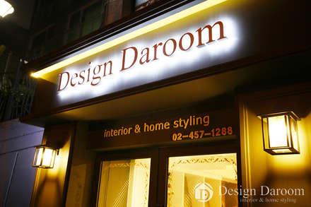 디자인다룸 광장동 사무실: Design Daroom 디자인다룸의  복도 & 현관