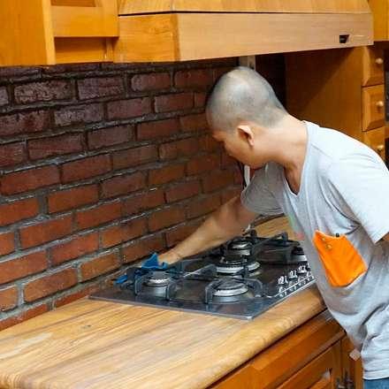 Jasa bersih dapur :  Dapur by SapuBersih.id