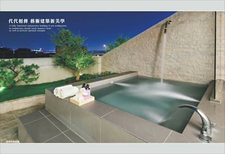 Spa de estilo  por 詠盛興營建機構