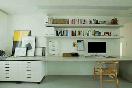 Oficinas de estilo minimalista por (주)바오미다