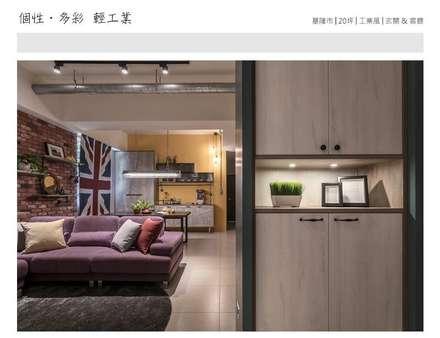 個性‧多彩輕工業:  走廊 & 玄關 by 大不列顛空間感室內裝修設計