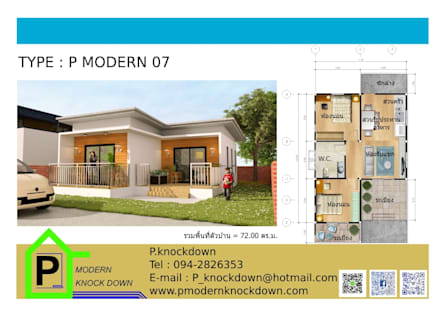 modern Houses by P Knockdown Style Modern