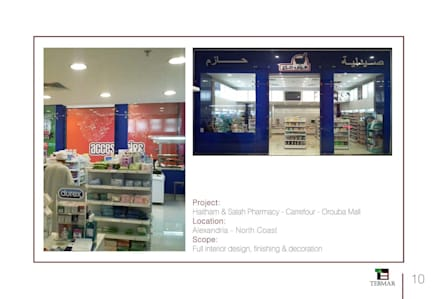 Carrefour Orouba Mall - Alexandria:  الممر والمدخل تنفيذ Tebmar