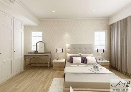 غرفة نوم تنفيذ 凡岩建築空間整合