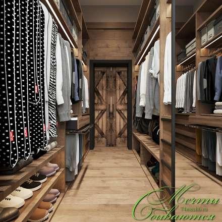 Closets campestres por Компания архитекторов Латышевых 'Мечты сбываются'