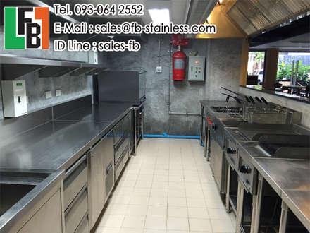 รับออกแบบ ติดตั้งเครื่องครัวสแตนเลสครบวงจร:  ร้านอาหาร by fb-stainless