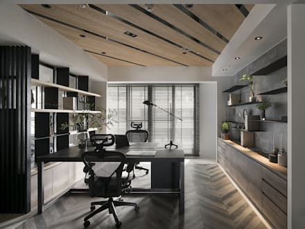 Büro design ideen  Homeoffice & Büro Einrichtung, Ideen und Bilder | homify