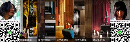 Stairs by 大湖森林室內設計