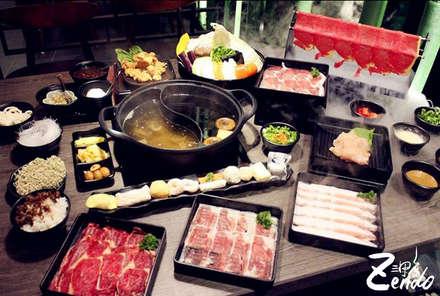 Gastronomy by Zendo 深度空間設計